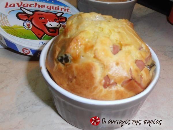 Αλμυρά muffins με ζαμπόν, μοτσαρέλα (και όχι μόνο) #sintagespareas
