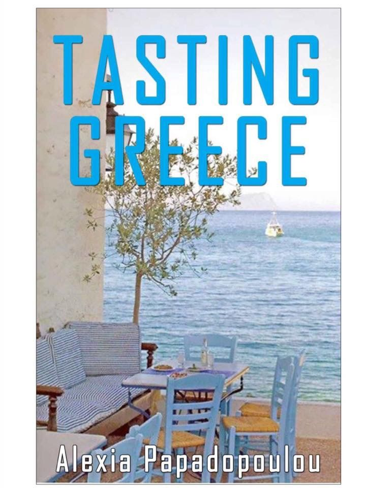 THE BEST GREEK FOOD RECIPES You can now purchase my e-cook book on Amazon!! Enjoy!!