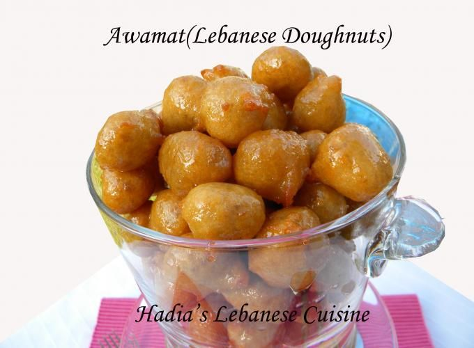Awamat (Lebanese doghnuts) | Hadia's Lebanese Cuisine