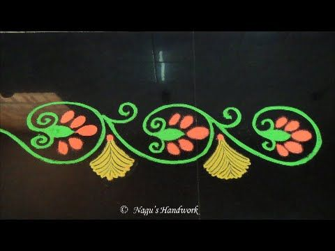 Flower Border Rangoli Design-Colour Border Rangoli Design By Nagu's Hand...