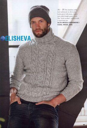 """Мужской пуловер с узором из кос """"Brutal man"""", вязаный спицами"""