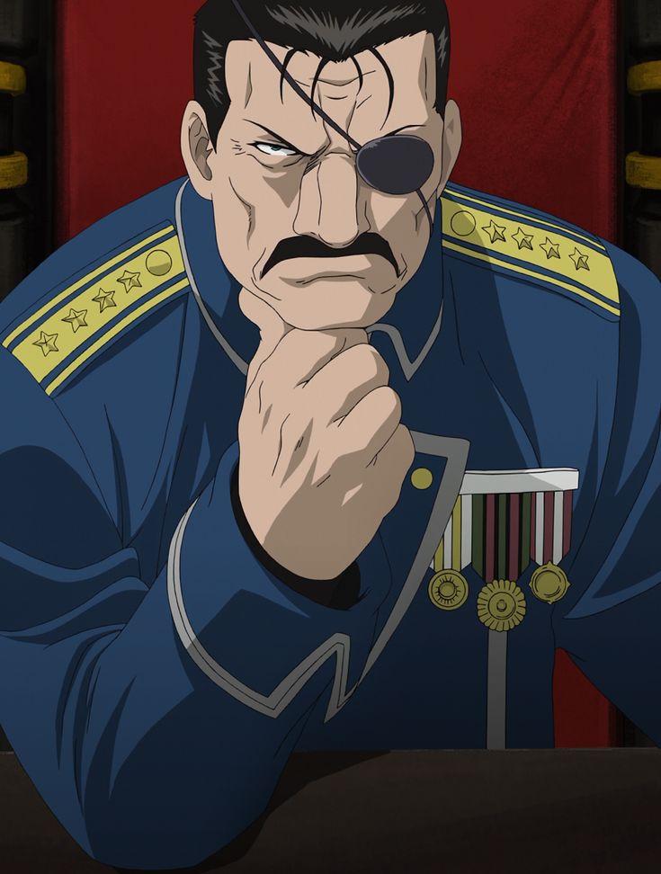 """Fuhrer King Bradley from """"Full Metal Alchemist"""""""