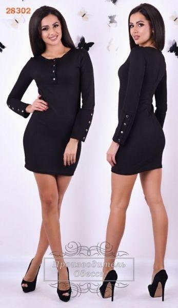 Стрейчевое облагеющее платье с длинным рукавом черное