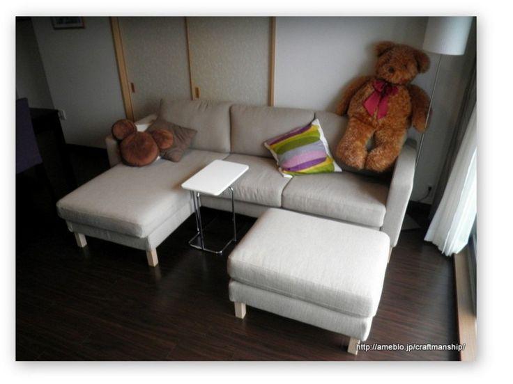 思いとおりの大きさにアレンジできるソファ。IKEA KARLSTADを組み立てる。
