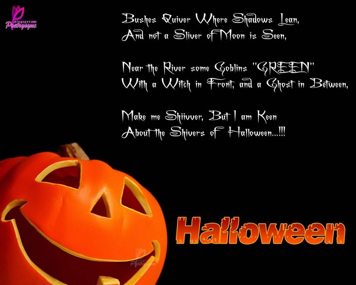Ordinaire Poetry: Halloween Greeting Cards For Kids With Poems And Quotes