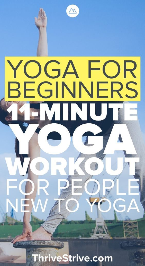 Ready to get started with yoga? This yoga for beginners workout is just the thing you are looking for that will help ease you into yoga.