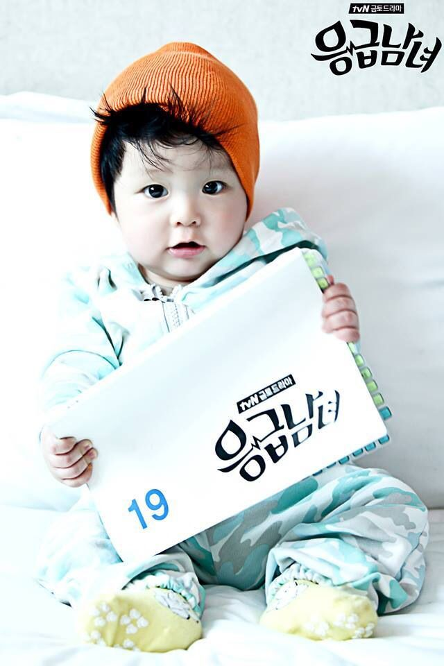Baby Gookie holding a script from Emergency Couple