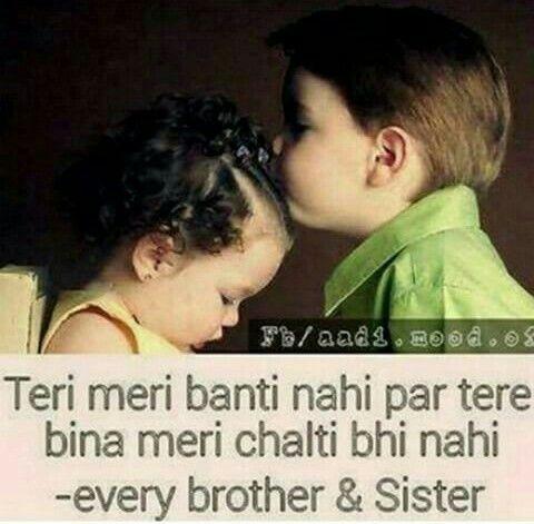 Love you bro :)