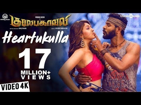 Gulaebaghavali | Heartukulla Full Video Song | 4K | Kalyaan