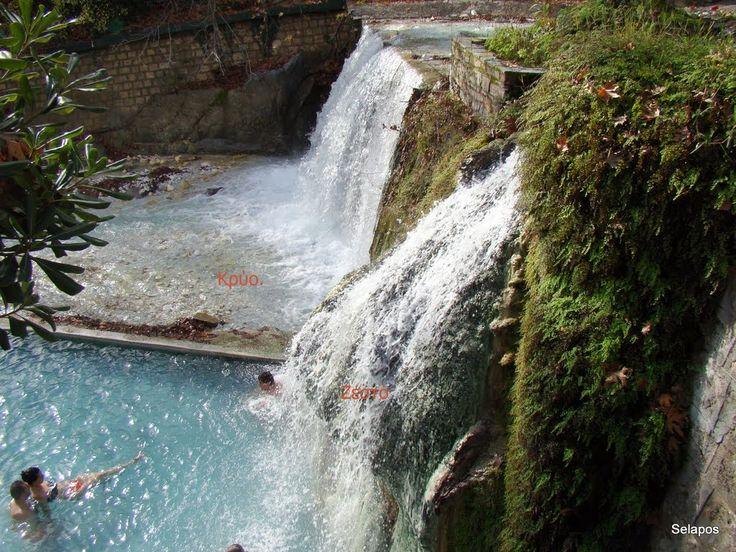 Pozar Thermal Baths at the foot of Kaimaktsalan mountain ~ Pella pref., Greece.