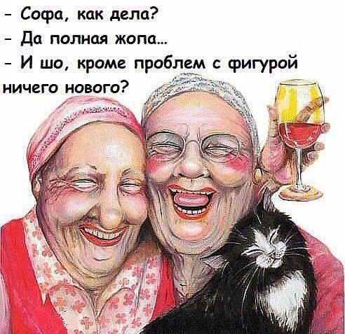Одесса!!!