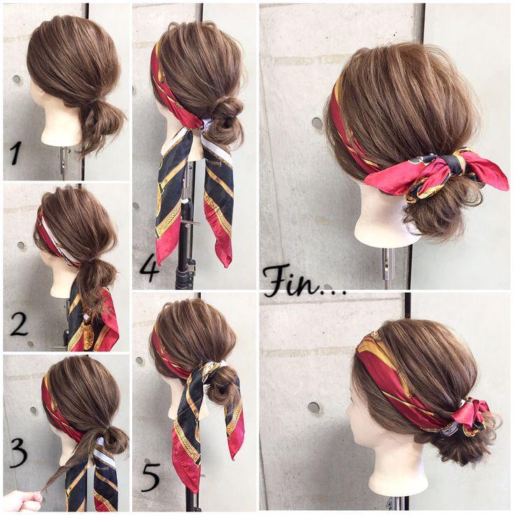 簡単で可愛い?自分でできるヘアアレンジ✨ ロングのスカーフアレンジ? シンプルに楽しむローポニー風こなれ大人style ・ ・ ゴム1本ピン2本 所有時間10分 1.襟足で髪を1つに結び、毛先は通さずに折り返します。 2.頭の上からスカーフを通し襟足で結びます。 3.1で折り返した毛先をねじります 4.結び目に巻きつけてピンで2カ所留めます。 5.結び目の上にスカーフを1度、結びます。 Fin.スカーフをリボン調に整え、全体を適度にほぐしたら完成? ・ *アレンジリクエストお待ちしてます* ・ 吉祥寺 LinobyU-REALM リノバイユーレルム ?0422272131 東海林翔太 ★ご予約はDMからも気軽にお待ちしてます★