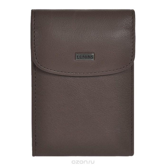Футляр для визиток Edmins, цвет: серо-коричневый. 1703-S-ML-ED/1N fumo
