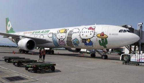 Eva Air - Hello Kitty