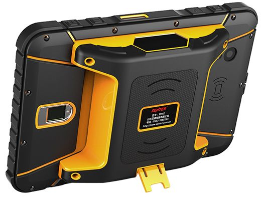 ST907 7 rugged Android industrial tablet PC with 1D scan jacket ST907 7 rugged Android industrial tablet PC with 1D scan jacket [ST907SCAN] - £399.00 Smart Mobile POS, Mobile payment solutions for smartphones and tablet PCs
