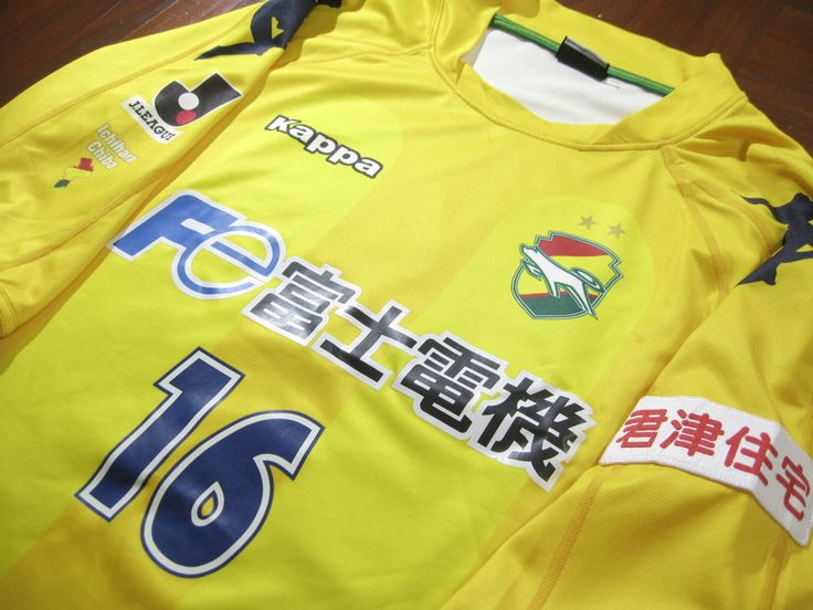 JEF UNITED CHIBA KAPPA 2008 PLAYER JAPAN J LEAGUE FOOTBALL JERSEY SOCCER SHIRT L  | eBay