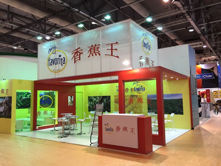 Exhibition Stand Builders Hong Kong : Hong kong stand design and builder asia fruit logistica