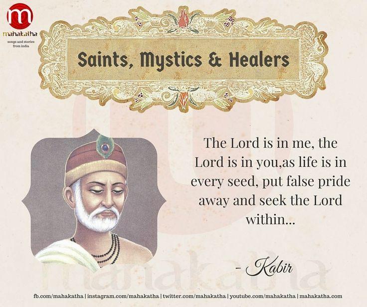 #Kabir #Quotes #dohe #Spirituality #Hindu #Mythology #india #chants #music #mantra #kundalini #chakra #awakening #mystics #healers #isha #yoga #iskcon #inspiring #motivational #instaquote #legends #sufi #temple #river #life #flow #love #hacks #soul