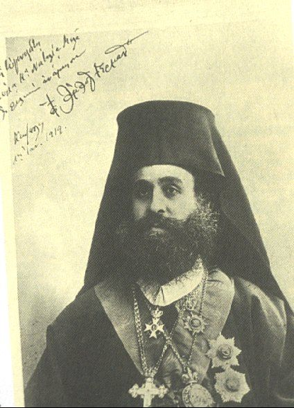27_germanos_karavaggelis_amaseia.jpg (424×588) Greek Pontic Bishop Germanos Karavaggelis From Amasya 1919
