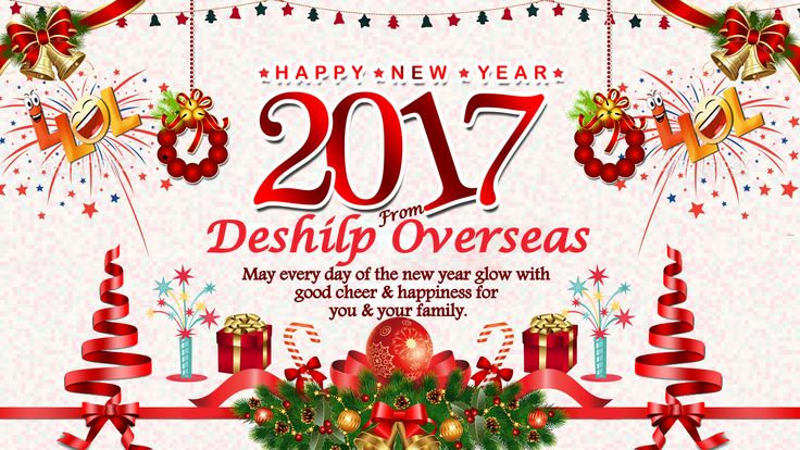 Happy New Year..From DESHILP OVERSEAS