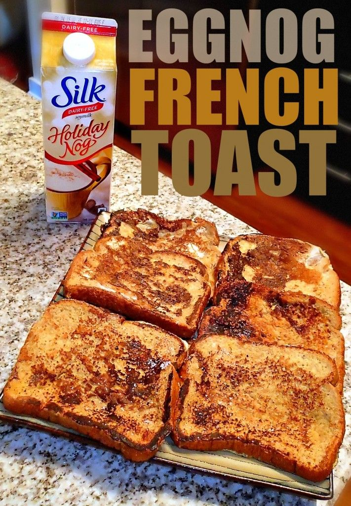 This morning, I decided to wake up early and make breakfast for my parents. I chose French toast because...