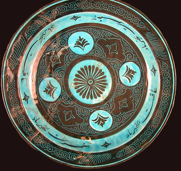 Dish (Date: second half 15th century Geography: Iran, probably Tabriz Culture: Islamic Medium: Stonepaste; painted in black under a turquoise glaze, incised (Kubachi ware))