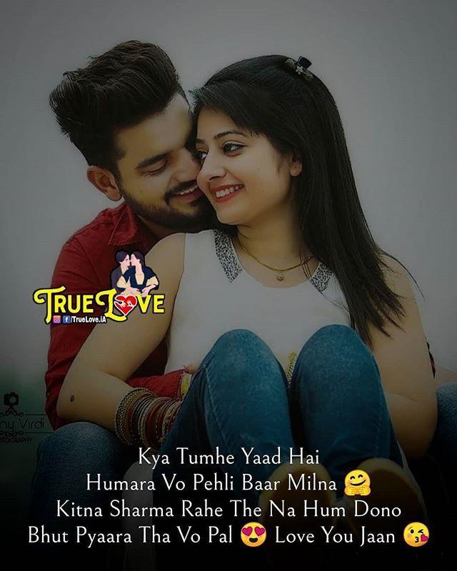 Hindi Love Quotes In English : hindi, quotes, english, Hindi, Romantic, Couples, Quotes, English, Quotes,, Wedding, Funny