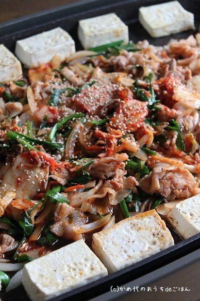 鉄板豆腐ステーキ 豚キムチのせ ホットプレートで週末ごはん♪ | かめ代オフィシャルブログ「かめ代のおうちdeごはん」Powered by Ameba
