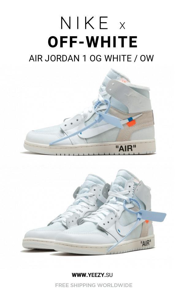 7f96b193 Price of The best Nike Off-White Air Jordan 1 OG White / OW sneakers ...