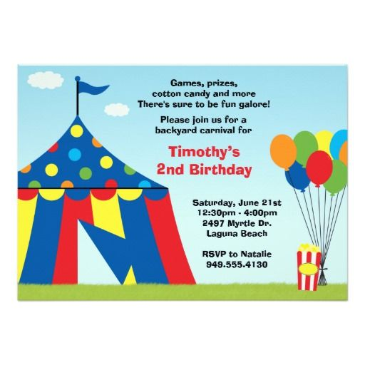 19 best Fishing Birthday Party Invitations images on Pinterest - circus party invitation