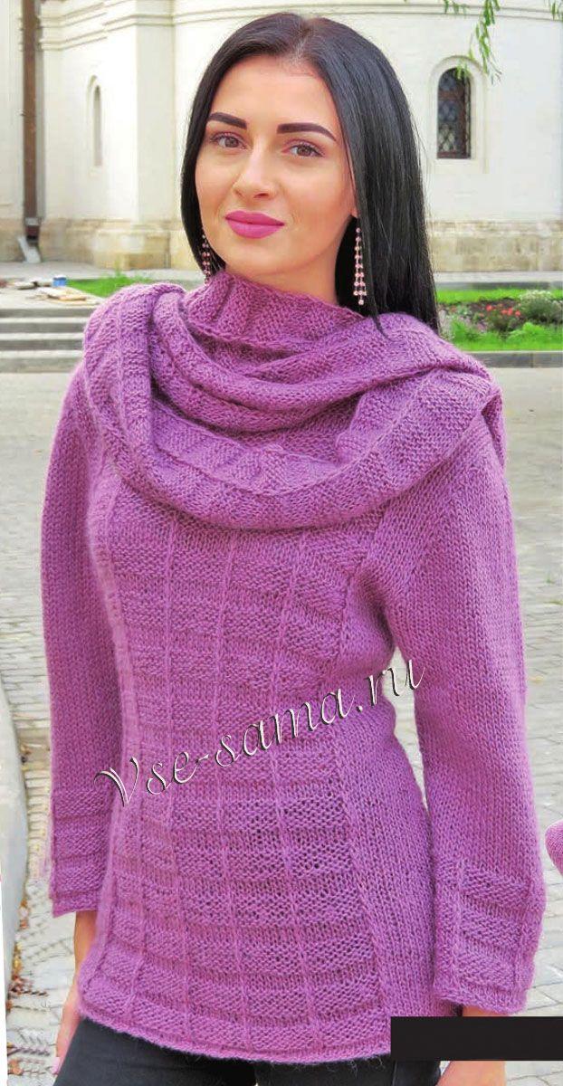Жакет и шарф розовый кедр, фото