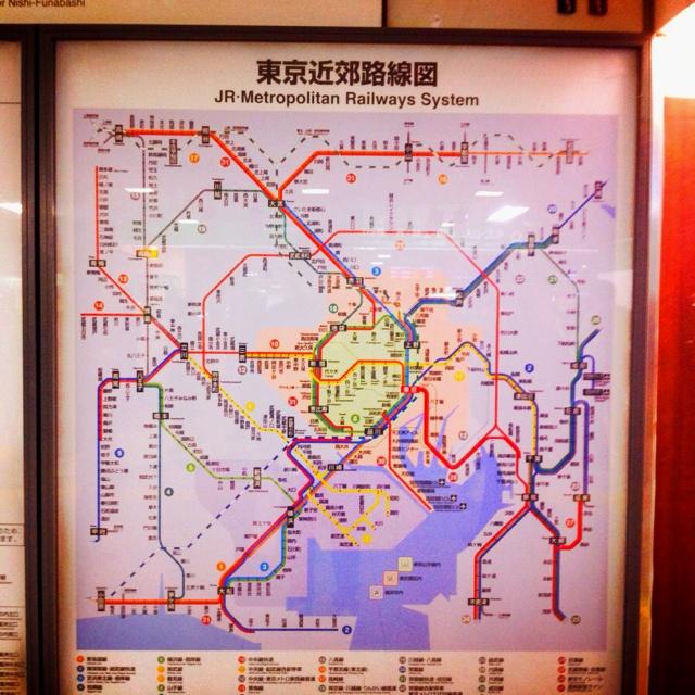Around Tokyo