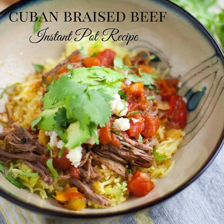 Pressure Cooker Cuban Braised Beef - Instant Pot Recipes