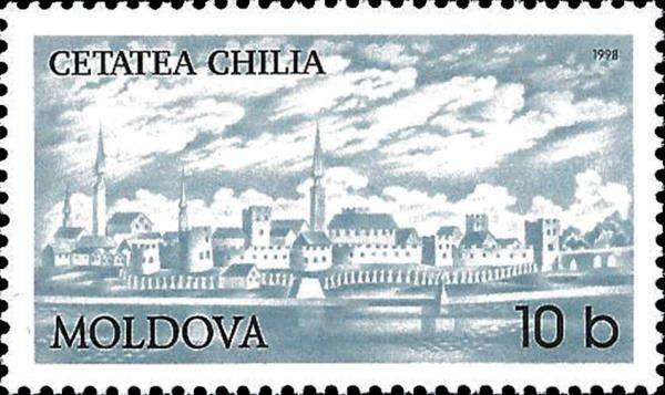 Chilia Fortress