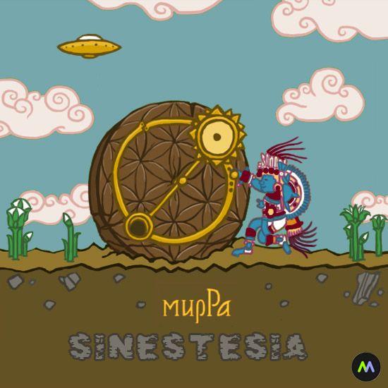 (c) Обложка альбома CD  «SINESTESIA - Мир Ра - 2010»  http://oceana.su/music/sinestesia