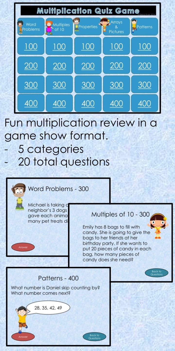 This Multiplication Quiz Game is great for whole class review! It was written for 3rd grade Common Core Standards. $