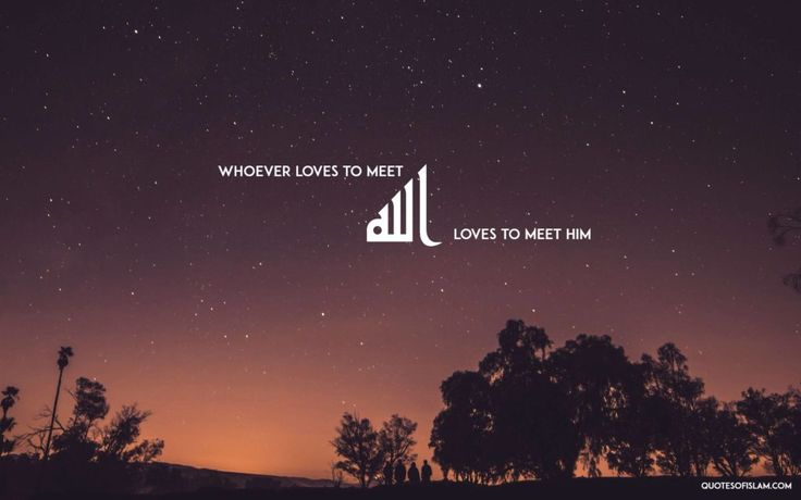15+ Beautiful Islamic Wallpapers With Quotes from The Quran and Hadiths