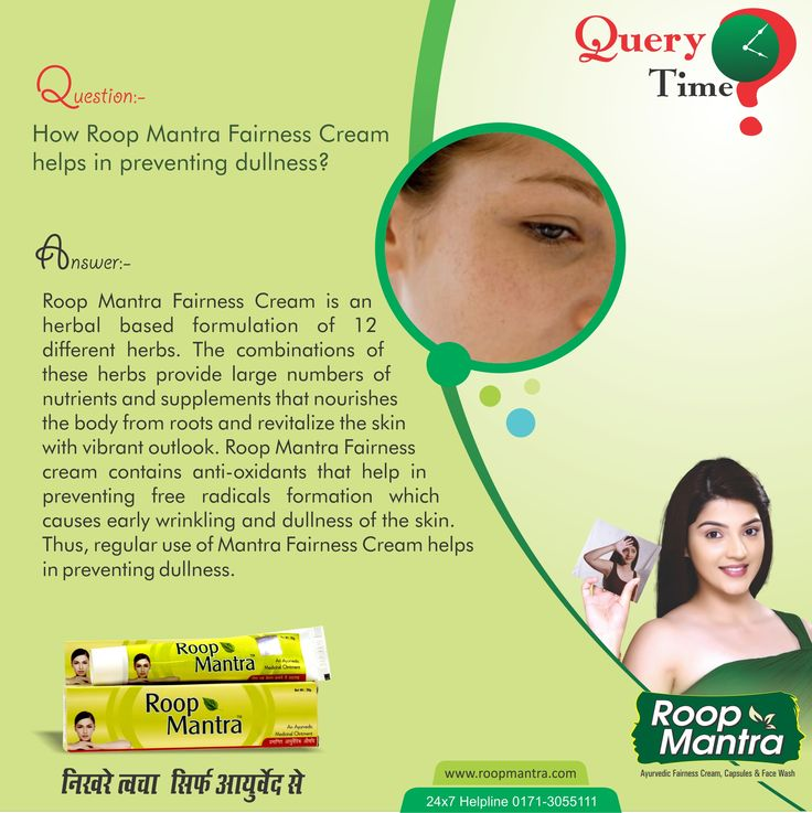 #RoopMantra #QueryTime  How Roop Mantra Fairness Cream helps in preventing dullness?