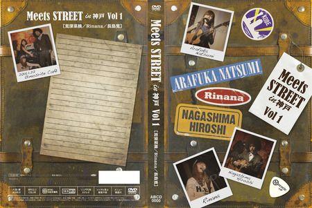 ebi88さんの提案 - ストリートミュージシャン LIVE DVDジャケットデザイン | クラウドソーシング「ランサーズ」