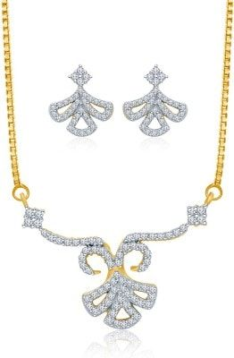 Specially for women Navvya Brings for you New designs of  #MangalSutra very beautiful Tnmaniya chain set mangalsutra to view more design visit  navvya.com  #mangalsutra #tanmaniyaset #fashion #beauty #forwomen