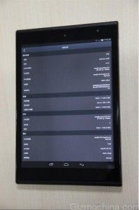 Xiaomi's Alleged MiPad 2 Images Leak And Show Off Tablet's Partial Specs