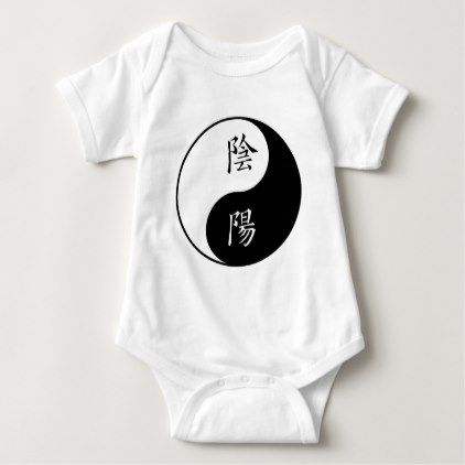 Ying Yang Chinese Baby Bodysuit - calligraphy gifts custom personalize diy create your own