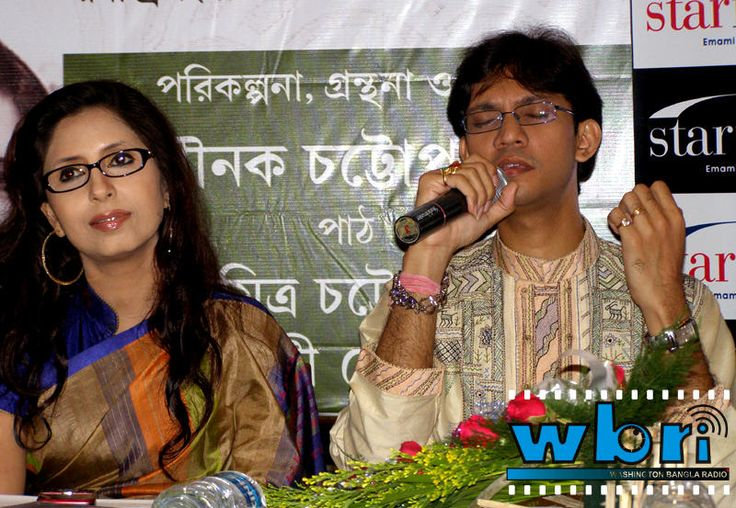 NOTUN PRAAN launched: Soumitra Chatterjee enriches new Tagore ...