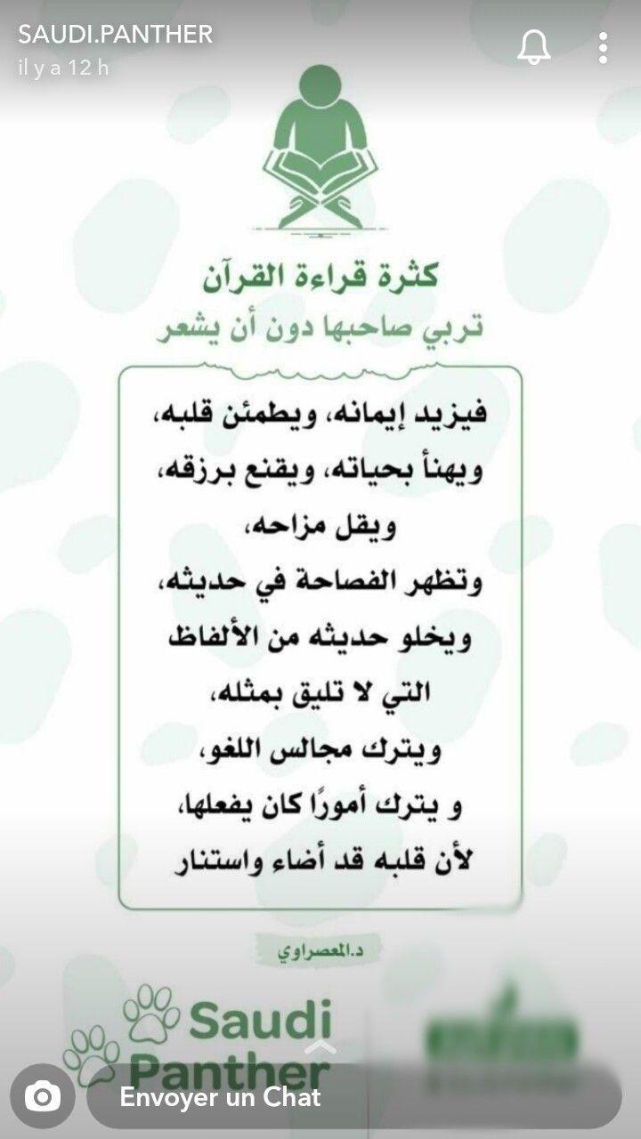 6 طرق لتطوير عادة القراءة القراءة انفوجرافيك صحيفة مكة Book Qoutes Life Skills Activities Life Skills
