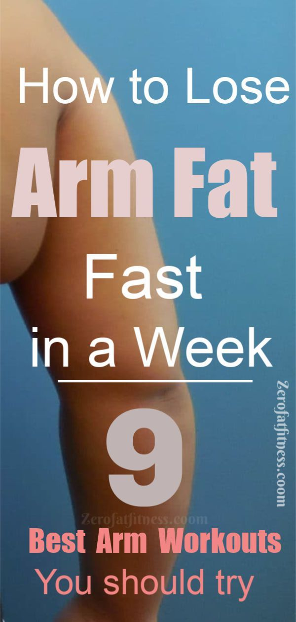 how to lose upper arm fat fast