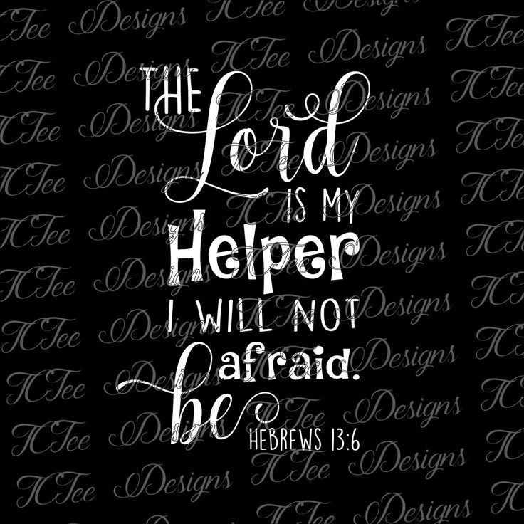 The Lord is My Helper I Will Not be Afraid - Hebrew 13:6 - Christian Design Download - Vector Cut File - SVG by TCTeeDesigns on Etsy