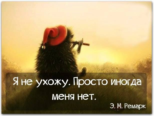 Если женщина обладает этими 12 качествами, никогда не отпускайте её!)