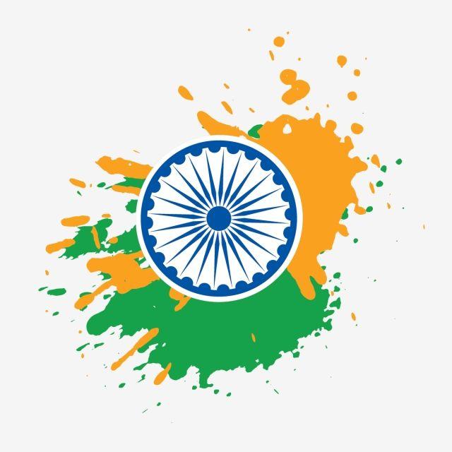 Independence Day India Chakra With Brush Splatter Splash In 2020