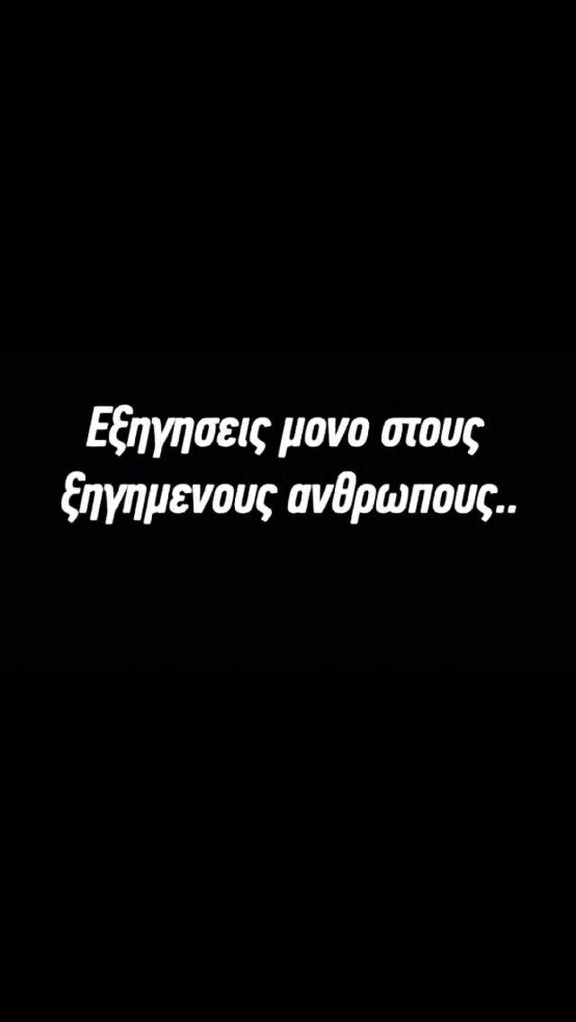 Μόνο...