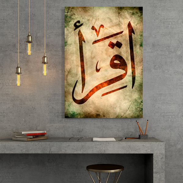 İKRA-oku- arabic callgraphy- hat sanatı